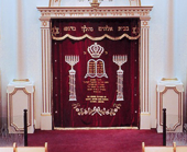 arc of torah
