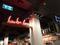 hawker lane