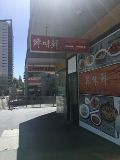 restaurant and acupuncture supermarket